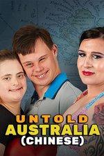 Untold Australia (Chinese)