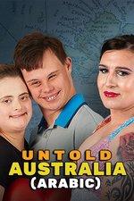 Untold Australia (Arabic)