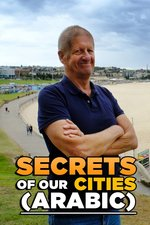 Secrets Of Our Cities (Arabic)