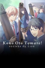 Kono Oto Tomare!: Sounds of Life