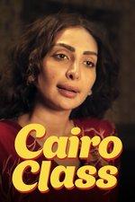 Cairo Class
