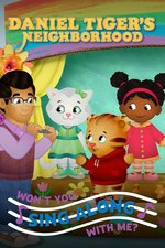 Daniel Tiger's Neighborhood: Won't You Sing Along With Me?