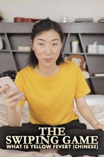 The Swiping Game: What Is Yellow Fever? (Chinese)