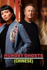 Hungry Ghosts (Chinese)