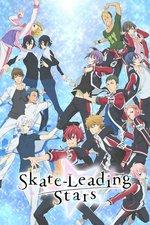 Skate-Leading Stars