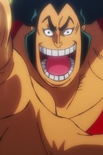The Number-One Samurai in the Land of Wano! Here comes Kozuki Oden!