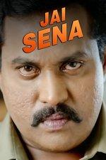 Jai Sena