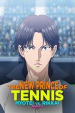 The New Prince of Tennis: Hyotei vs. Rikkai Part 1