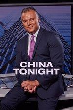 China Tonight