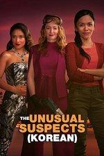 The Unusual Suspects (Korean)