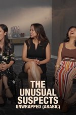 The Unusual Suspects: Unwrapped (Arabic)