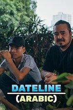 Dateline (Arabic)
