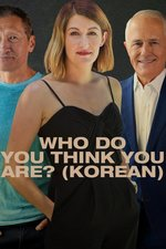 Who Do You Think You Are? (Korean)
