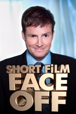 Short Film Face Off