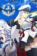 Azur Lane: The Animation